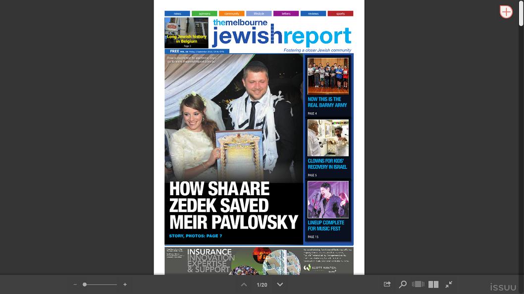 screenshot-pavlovsky-cover